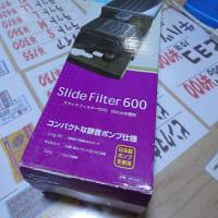 未使用ニッソー60cm上部フィルター