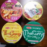 カップ麺に、異国をみる夏(微笑)