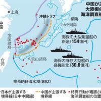 橋下徹氏、日本の自衛力「現実的に考える時代」尖閣、台湾が最前線「日曜報道」で