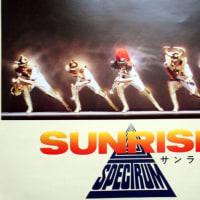スペクトラム「Sunrise」