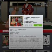 AnimeTunes Vol.1 HD発売しました!