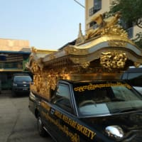 Vol.499:霊柩車は今日もヤンゴンを走る