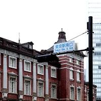 世界都市総合力ランキング、東京3位
