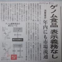 アメリカと中国はグルで日本を分割しようとしていること【完全に日本を潰しにきてる!はね返すしかない!】