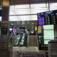 北陸新幹線・・・早く回復を願う!