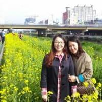 温泉川(オンチョンチョン)公園