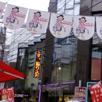 私の福岡観光♪