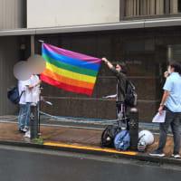 【寄付のお願い】LGBTQの労働問題を解決する活動へご支援お願いします!