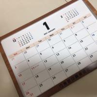 <巧美堂 卓上カレンダー>