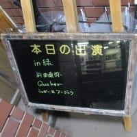 7.14 アルマナックハウスLIVE68 リポート