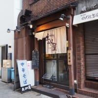 土州屋へ行きたいな~(・∀・)ノ