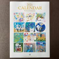 ポイントななな7倍 creema さんでのカレンダー販売開始します