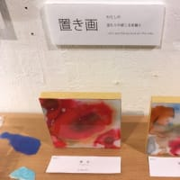 5月のギャラリー 中川知絵子 個展 〜箱根とわたし
