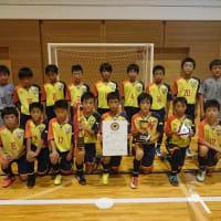 バーモントカップ第25回全日本少年フットサル大会 結果