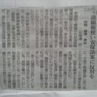 朝日新聞「声」欄より。安保法案成立阻止のために、「請願権を使うという方法もある」、と。