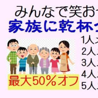 本気の夏!!