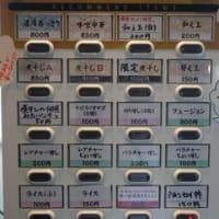19273 やわなり中華そば@富山 8月9日 本日最高の濃厚煮干しBを尻目にオッサンは新作のコレ!「味噌中華そば」