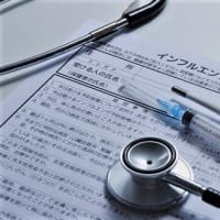 健康・病気 その68 『インフルエンザ予防接種』