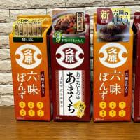 久原醤油  あごだしつゆ 九州あまくち/六種の具入り 六味ぽんず