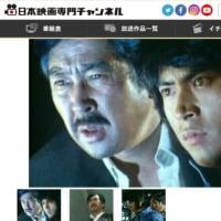 1974年版のドラマ「日本沈没」やるそうです>日本映画専門チャンネル
