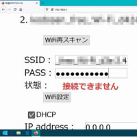 電波時計に電波が届く 「P18-NTPWR(Wi-Fi対応)」のレビュー