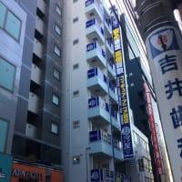 予告通り、駿河屋秋葉原本店に行ってきました。