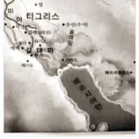 またまたイランを怒らせた韓国