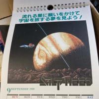 「STACカレンダー」が出てきました。