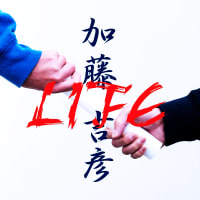 LIFE (Youtube MV short version)