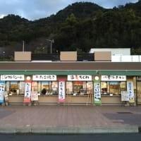 ホーリー釣行記(441-03)