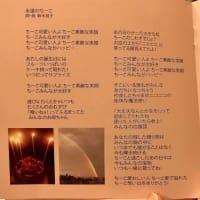 我らウクレレバンド「kecotico(ケコチコ)」CD出しました!