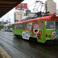 ホーリー釣行記(435-05)