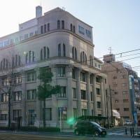 南日本銀行 本店 (鹿児島県 鹿児島市)
