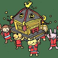 例大祭のお知らせ!