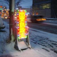 とっても寒い!!!