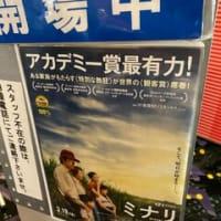 映画『ミナリ』MOVIX京都にて