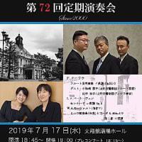山形Q 練習日誌72-vol.8(倉田記)