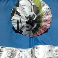 【劇場版超大ヒット企画】オイラが持っている禰豆子グッズの紹介♪【鬼滅の刃】