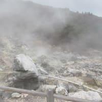 長崎へ~その7  雲仙地獄に~初~