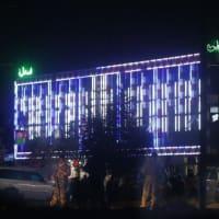 アフガン首都の結婚式場でテロか多数が負傷、死者情報も