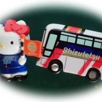 コラボキティ 578-4 静岡 しずてつバス Shizuoka Shizutetsu-Bus