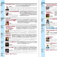 (大阪開催)11/4-5 「セックスワーカーのためのアドボケーター養成講座」