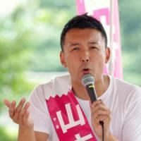 山本太郎は国会議員でなくなったとしても党代表者として討論番組などへの出演は可能になりそう