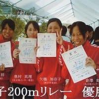 おめでとう!!水泳部