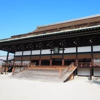 平城宮から京都御所へ