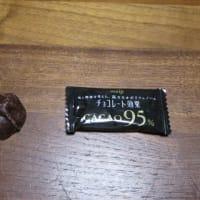 苦いチョコと甘いチョコ