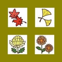 「秋の花・植物2」(花・植物/ミニカット)