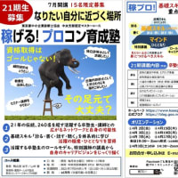 松山選手、日本人初のマスターズ優勝