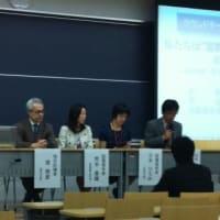日本スポーツ心理学会第28回大会 at 日本大学文理学部