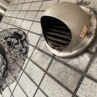 浴室換気扇が動かない